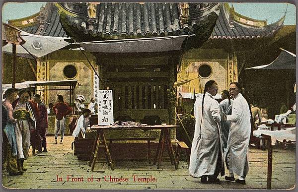 800px-In_front_of_a_Chinese_temple_(NYPL_Hades-2359260-4043616)