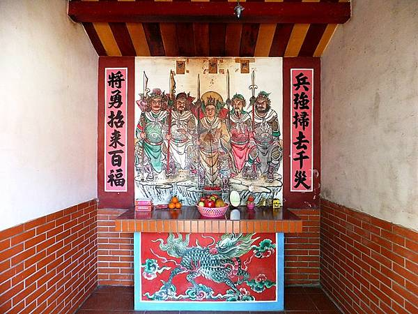 800px-溪口鄉的五營神將-中營畫像 (1)