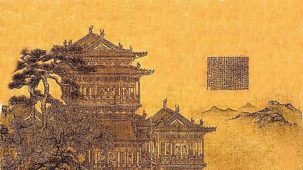 xiayong-yueyanglou-1621105549721