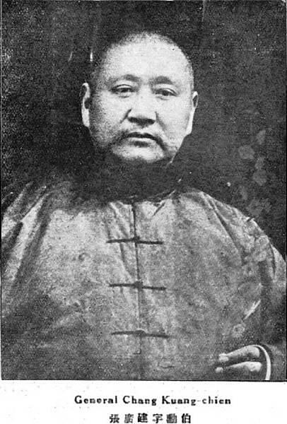 zhang_guangjian-1622450788968