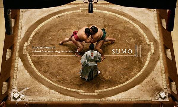 adaymag-an-accident-on-sumo-ring