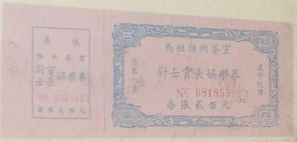 2021-10-08_191155