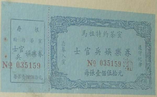 2021-10-08_191134