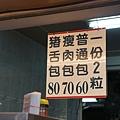DSC09588.JPG