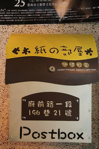 DSC09042.JPG