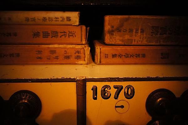 DSC06328