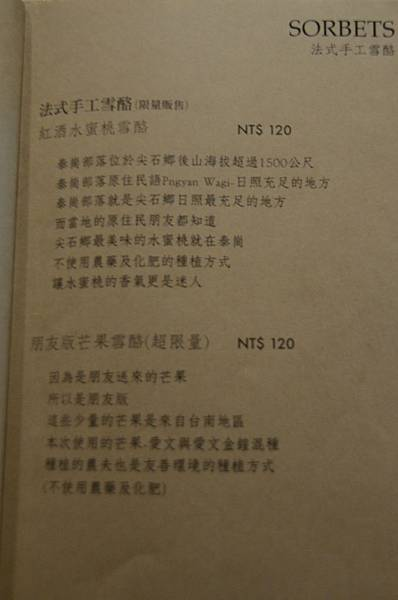 DSC_6911