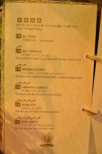 DSC_7151.JPG