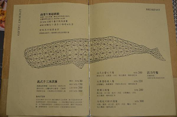 DSC_5582.JPG
