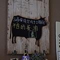DSC_8304.JPG