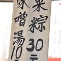 DSC_8990.JPG
