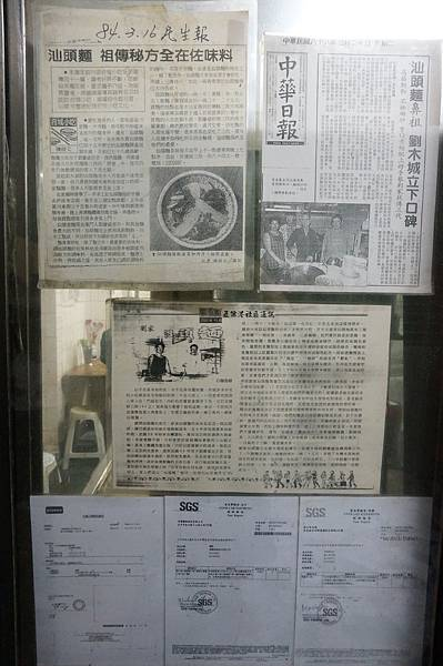 DSC01859.JPG