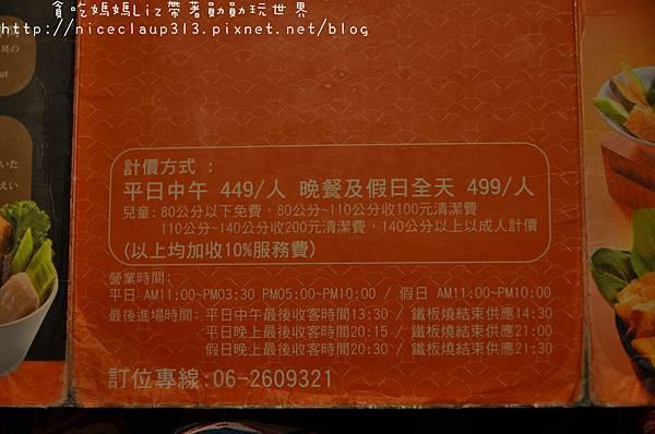 DSC_1476_nEO_IMG.jpg
