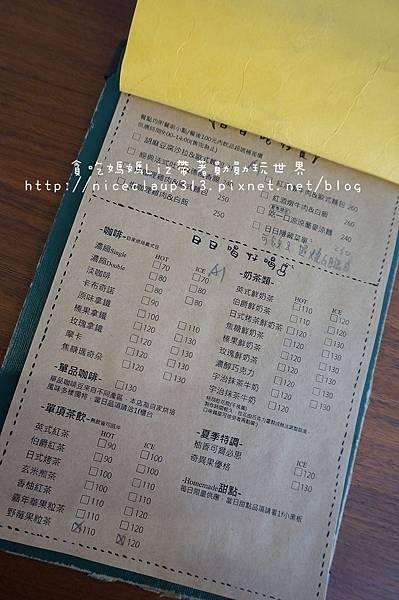 DSC06036_nEO_IMG.jpg