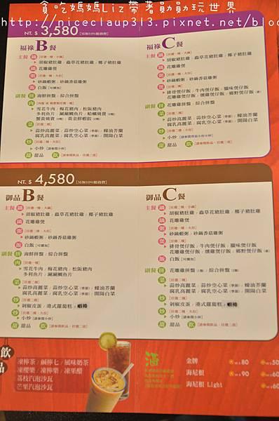 DSC_3853_nEO_IMG.jpg