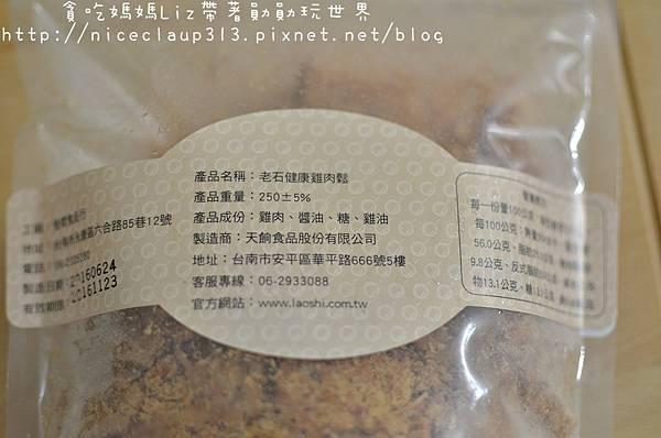 DSC_3597_nEO_IMG.jpg