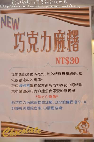 DSC_4884_nEO_IMG.jpg