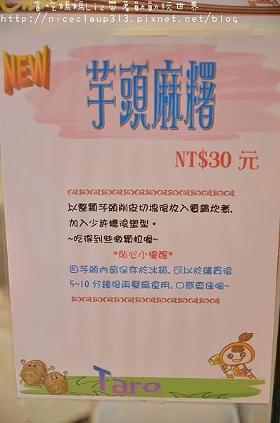 DSC_4885_nEO_IMG.jpg