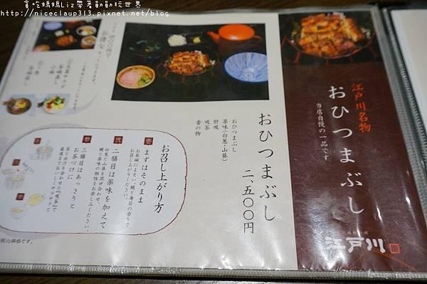 DSC08475_nEO_IMG.jpg