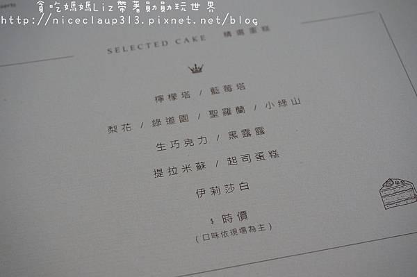 DSC00510_nEO_IMG.jpg