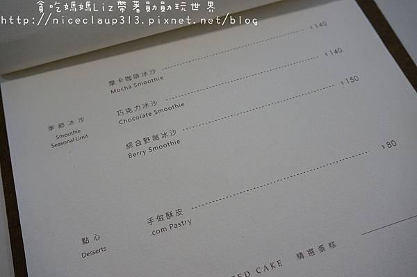 DSC00508_nEO_IMG.jpg