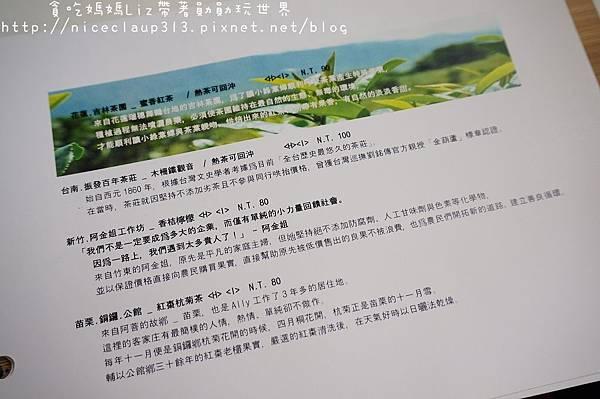 DSC02452_nEO_IMG.jpg