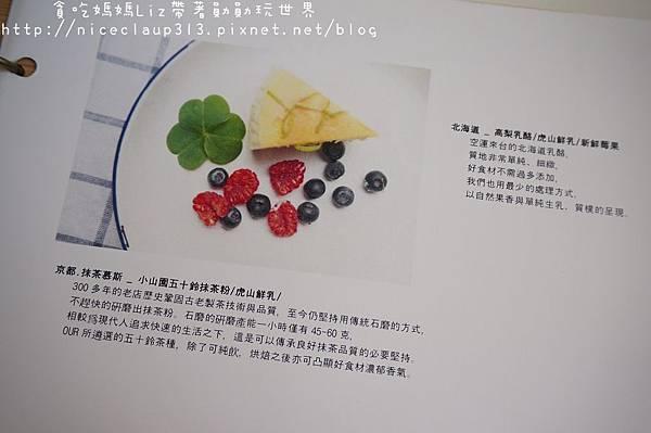 DSC02456_nEO_IMG.jpg