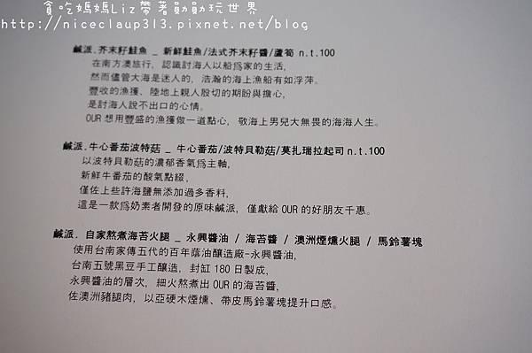 DSC02455_nEO_IMG.jpg