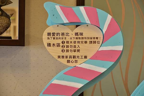 DSC_9684.jpg