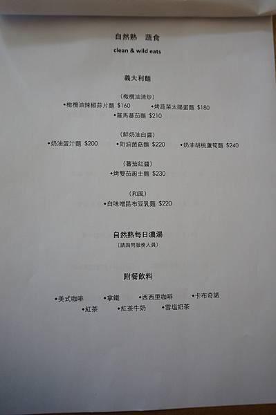 DSC04479.jpg