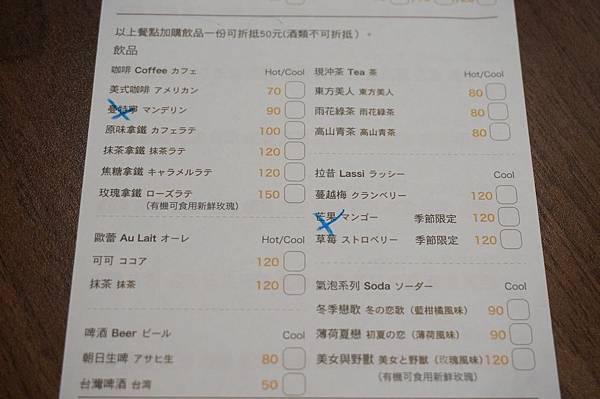 DSC05395.jpg