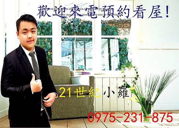MYXJ_20150408225449_save_副本