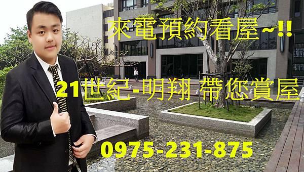 MYXJ_222015040822555449_save_副本