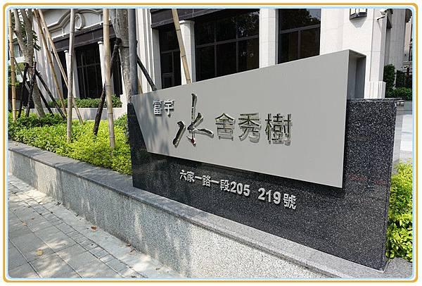 DSC08345_副本.jpg