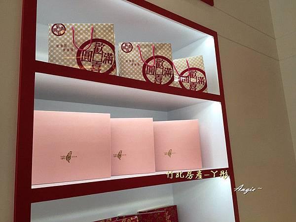 【喜之坊】伴手禮牛軋糖禮盒~竹北新開幕!