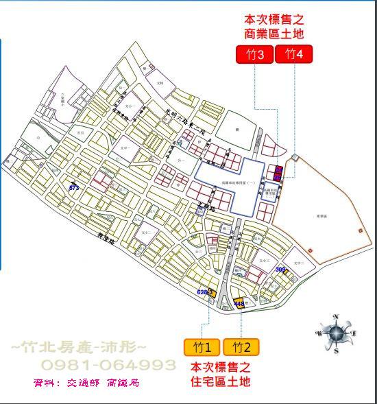 新竹站-6.JPG