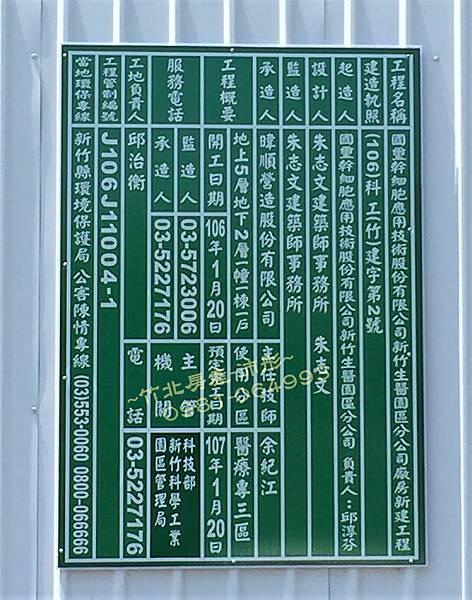 03-國璽幹細胞 (2).JPG