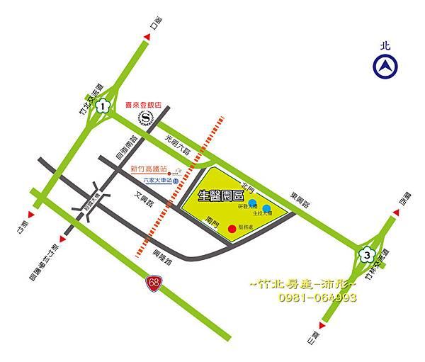 【竹北高鐵】新竹生醫園區簡介