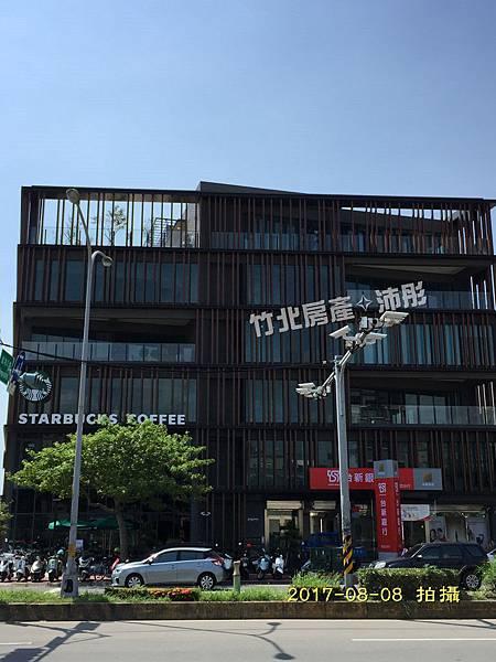 竹北高鐵-星巴克得來速&台新銀行