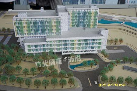 台大醫院 (模型圖)-新竹縣政府.jpg
