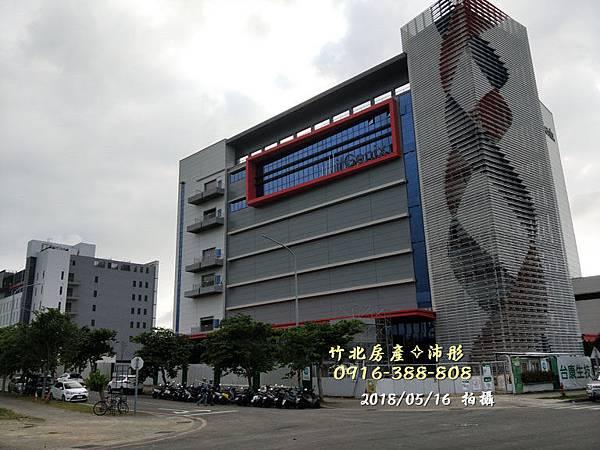 新竹生醫園區 入駐廠商:台康生技、筑波醫電