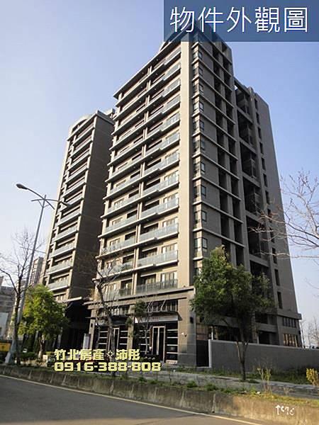 ❤高鐵首購2房❤富宇-水怡園