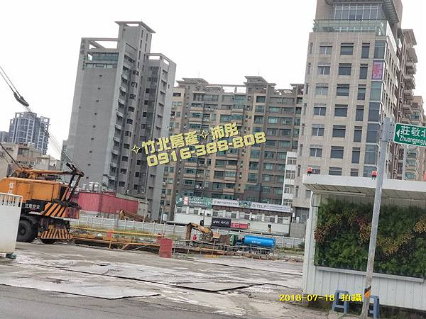 遠東新世紀-竹北百貨公司