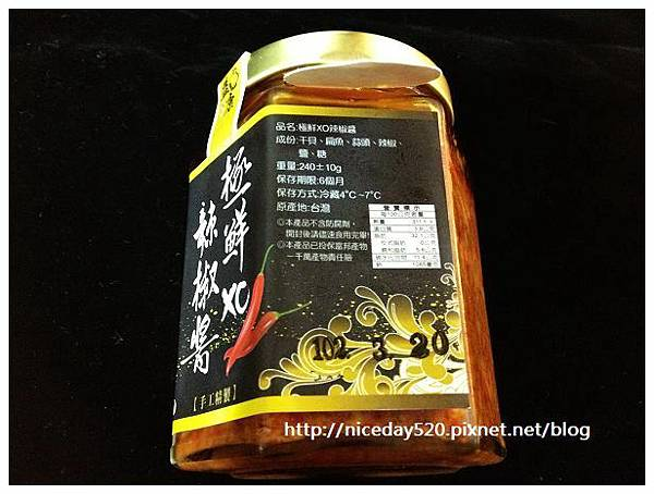 益康美食|極鮮XO辣椒醬