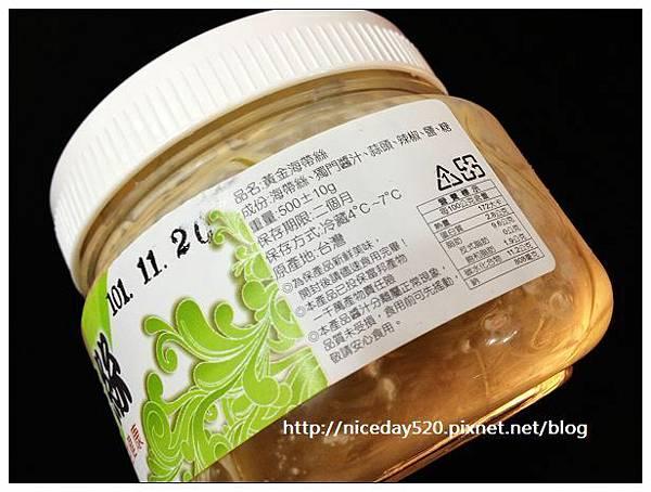 益康美食|黃金海帶