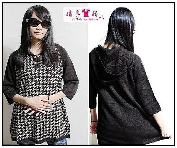 獨具衣格|台灣製針織衫 Model Jenny