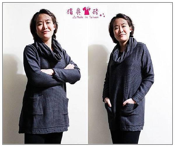 獨具衣格|台灣製針織衫 Model Wen