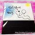 畫小人|2013 小人小語小心機桌曆 (限量發行)
