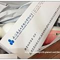 永信HAC健康生活館|柔滑 HAC-玫瑰Q10保濕身體乳