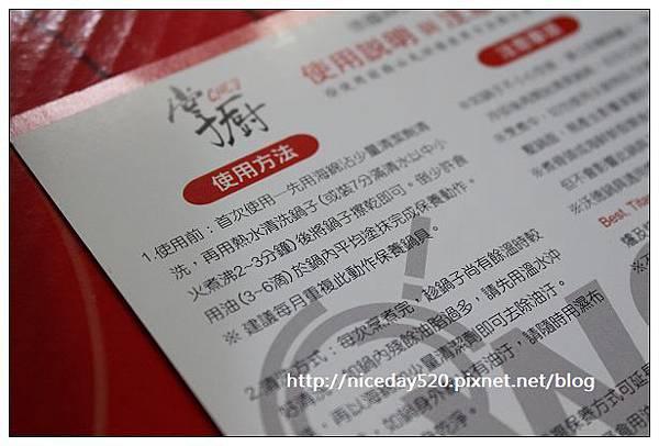 掌廚鍋具<雅吉有限公司>